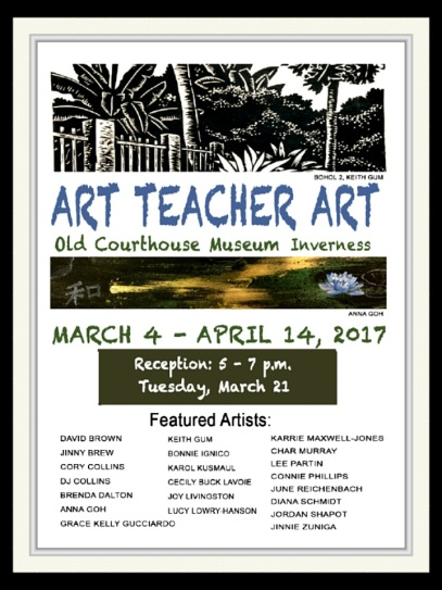 Art Teacher Art 2017